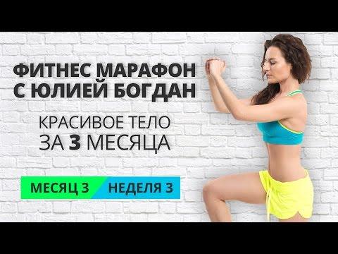 Скинуть лишний вес с живота мужчине