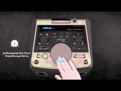 Фирменный интернет-магазин Sony - Sony MHC-V7D  продажа музыкального ... 2892f704a57