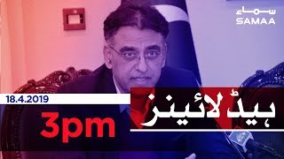 Samaa Headlines - 3PM - 18 April 2019