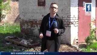 Бараки без канализации в районе Гданцевки