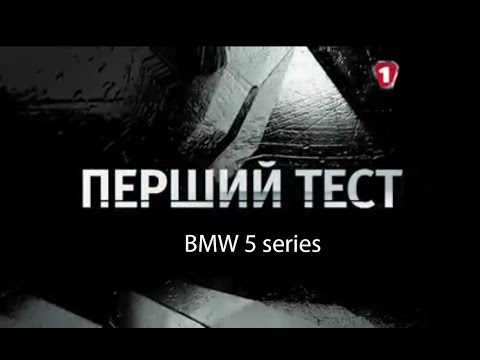 Bmw  5 Series M5 Седан класса E - тест-драйв 1