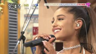 ArianaGrande-DangerousWomanLiveJapanTVShow