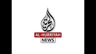 KUSOO DHAWOOW AL-HURRIYAH NEWS