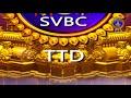 శ్రీమద్ భగవద్గీత | Srimad Bhagavadgeeta-English | EP 48 | 23-06-19 | SVBC TTD - Video