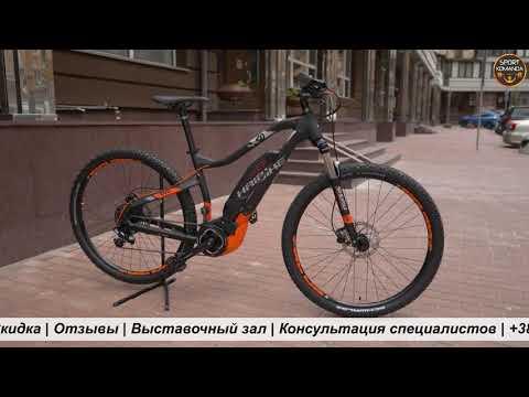 """Электровелосипед Haibike SDURO HardSeven 2.0 27,5"""" 400Wh, рама 45 см, 2018"""