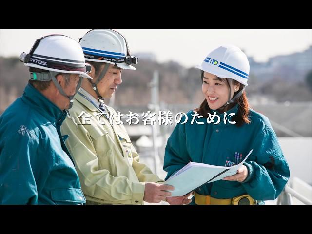 伊藤建設 会社案内&リクルートムービー