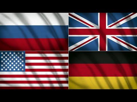 Флаги разных стран.