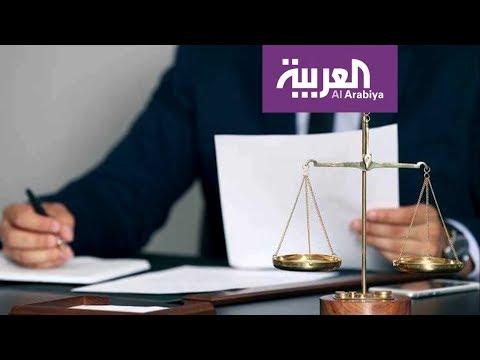 العرب اليوم - شاهد: لا زواج أو طلاق في دبي حتى إشعار آخر بسبب وباء