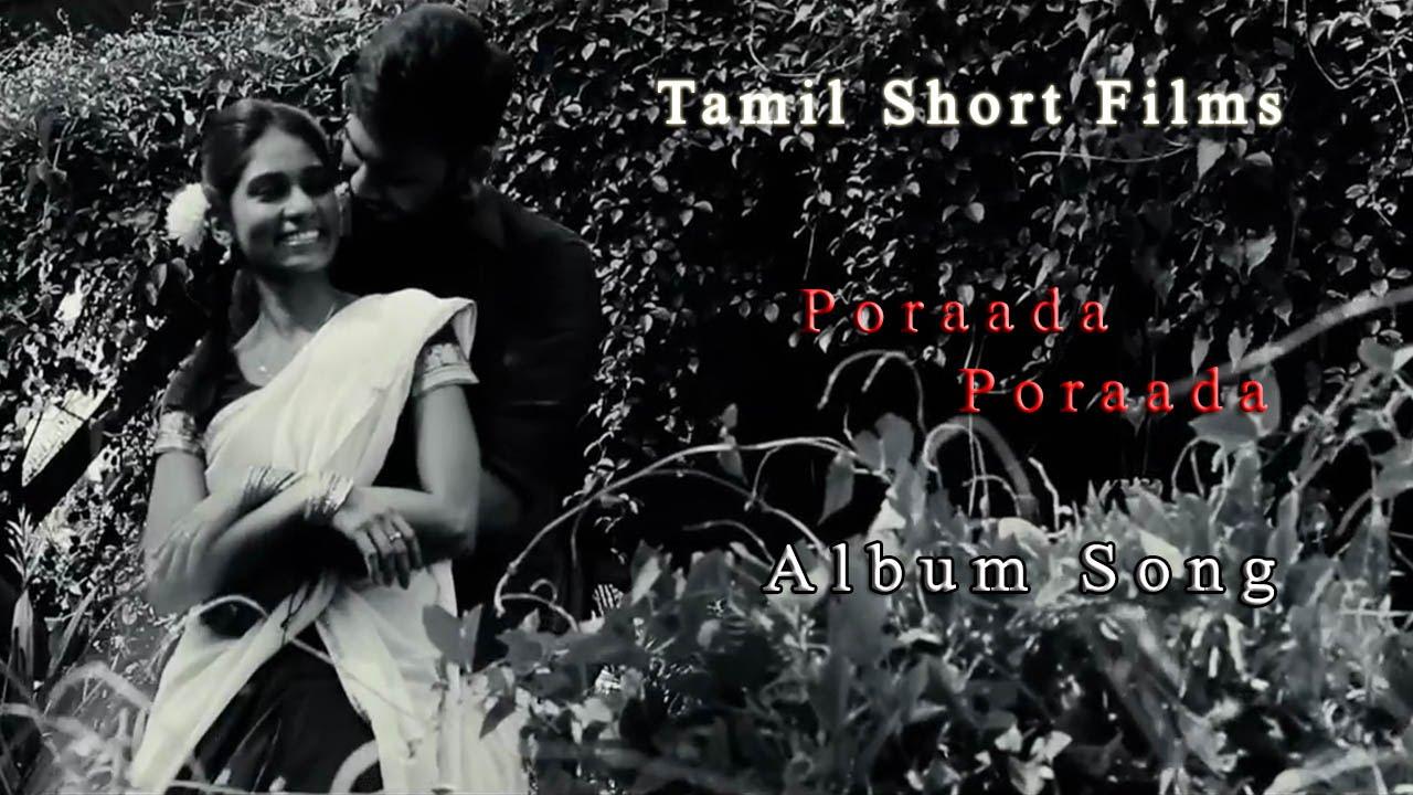Tamil short film | Short Films | Page 58
