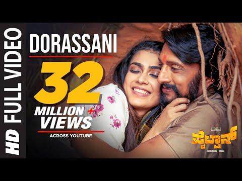 Dorassani Full Video Song