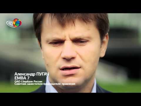 Студенты и выпускники СКОЛКОВО EMBA о программе