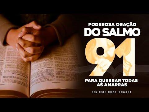PODEROSA ORAÇÃO DO SALMO 91