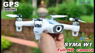 SYMA W1 GPS Drone Full HD โดรนคุณภาพสูง ตอบโจทย์การใช้งานทุกอย่างของคุณ ราคา 6,700 บ. บรัชเลท