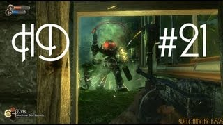 Bioshock Walkthrough - HD - Part 21 - Arcadia's Little Sisters