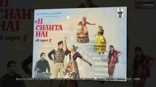 Humne dekha hai tumhein - Ji Chahta Hai - Kalyanji Anandji