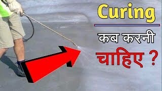 WHEN TO START CURING (तराई) ...............