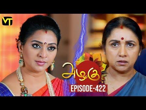 Azhagu - Tamil Serial | அழகு | Episode 421 | Sun TV