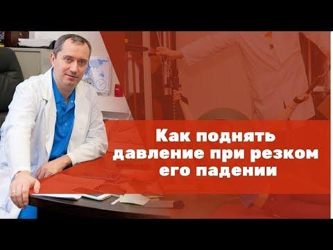 Головная боль и тошнота при гипертонии