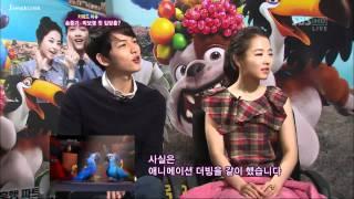[Ki'ss]110713.SBS.Entertainment News.Song Joong Ki & Park Bo Young CUT.avi