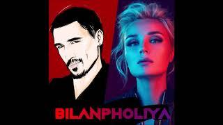 Дима Билан feat. Полина Гагарина - Bilanpholiya (Премьера трека, 2019)