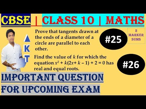 #25 and #26  CBSE | 2 Marks | Class X | IMP Question