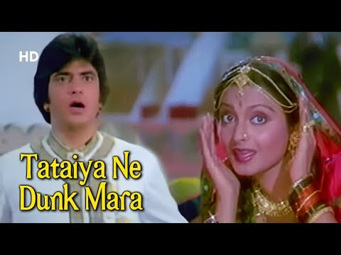 Tataiya Ne Dank Mara   Jal Mahal (1980)   Rekha   Jeetendra   Hits Of Asha Bhosle