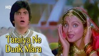 Tataiya Ne Dank Mara   Jal Mahal (1980)   Rekha   - YouTube