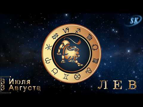 Рамблер гороскоп стрижка июль 2017