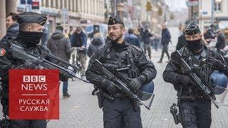 Стрельба в Страсбурге: есть погибшие и раненые. Куда делся нападавший?
