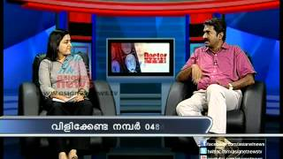Asianet Doctor Live- Depression (Part 2)