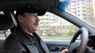 Стоп сигналы автомобилей