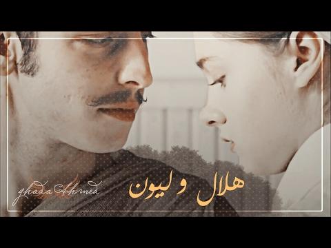 هلال و ليون انت وطني  حبيتك بالحرب...حسام جنيد - Youtube ...