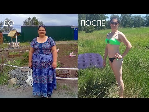 Похудела на 60 кг за 10 месяцев. Мотивация. Исповедь