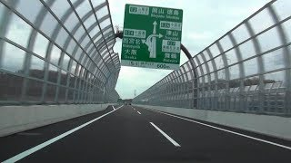 車載動画新名神川西IC~神戸JCT間開通開通直後の川西IC⇒神戸北ICを走行