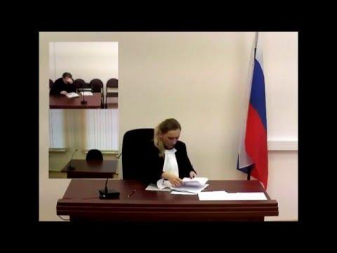 Заседание по жалобе защитника Очкур О.Н. на постановление по делу об административном правонарушении