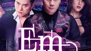 Em Vẫn Chưa Về (Remix) Trịnh Tuấn Vỹ official