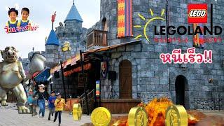 Temple Run Game in Real Life in LEGO Land Malasia - WinRyu Smile
