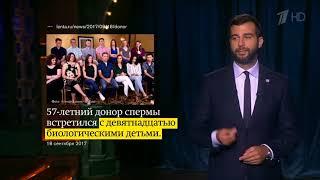 Обращение Ивана Урганта к группе НАНА