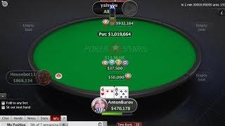 Тащим Финальный стол на Pokerstars