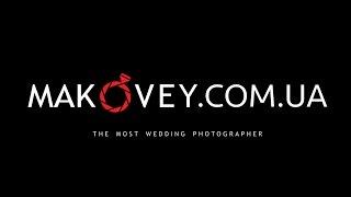 Лучший свадебный фотограф, Маковей Дмитрий, по версии Odessa Wedding Awards. Портфолио