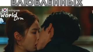 Страстный поцелуй влюбленных ????//Дорама:Невеста речного бога