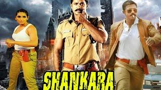 SHANKARA  Dubbed Hindi Movies 2016 Full Movie HD L Vijay Catherine Tresa Ragini Dwivedi