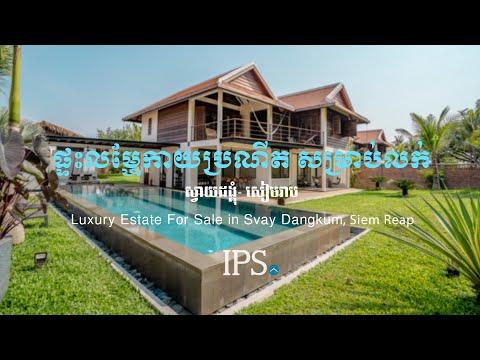 4 Bedroom Luxury Villa For Sale - Svay Dangkum, Siem Reap thumbnail