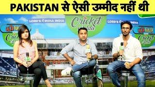 Aaj Ka Agenda: World Cup से बाहर होने की कगार पर भारत पर क्यों बौखला रहा है Pakistan? #CWC19