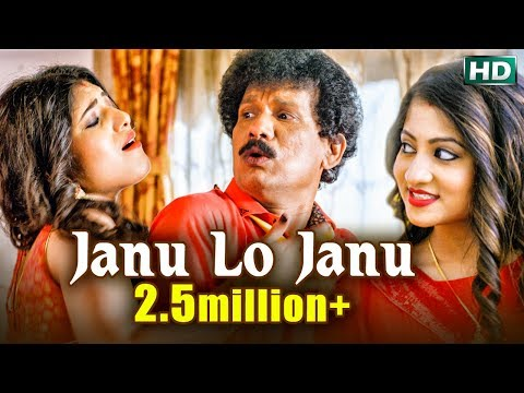 Download Jaanu Lo Jaanu ଜାନୁ ଲୋ ଜାନୁ - Official Full Video | Super Hit Movie TOKATA FASIGALA | Sarthak Music HD Mp4 3GP Video and MP3