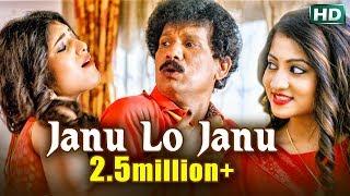Jaanu Lo Jaanu ଜାନୁ ଲୋ ଜାନୁ - Official Full Video | Super Hit Movie TOKATA FASIGALA | Sarthak Music