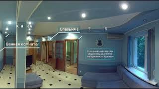 Квартира на Пушкинской 360 видео в 4К с инфографикой