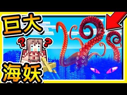 阿神-深海漫遊!駕駛潛水底到達神秘地帶!