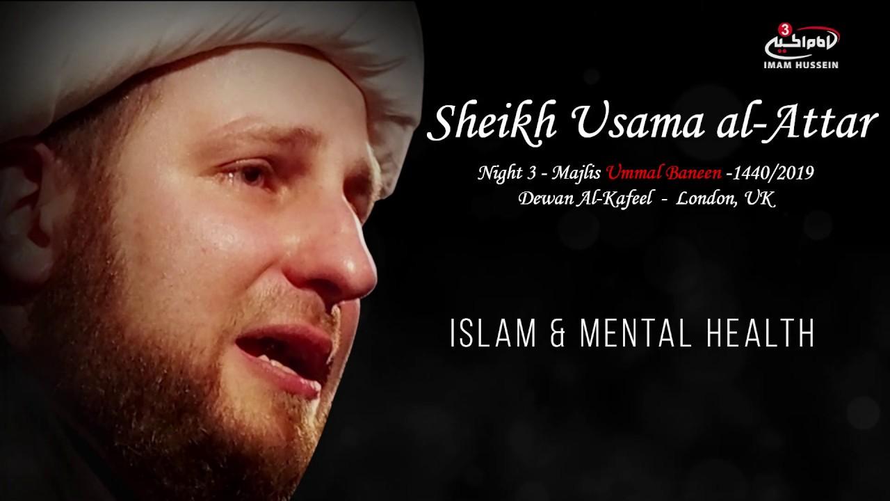 Islam & Mental health