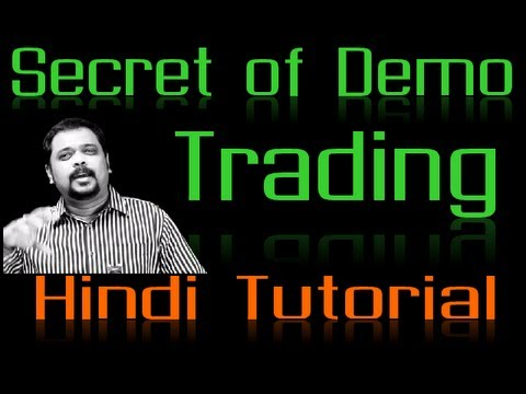 Secret of Demo Trading (How to Demo Trade for Success in Forex – in Hindi)